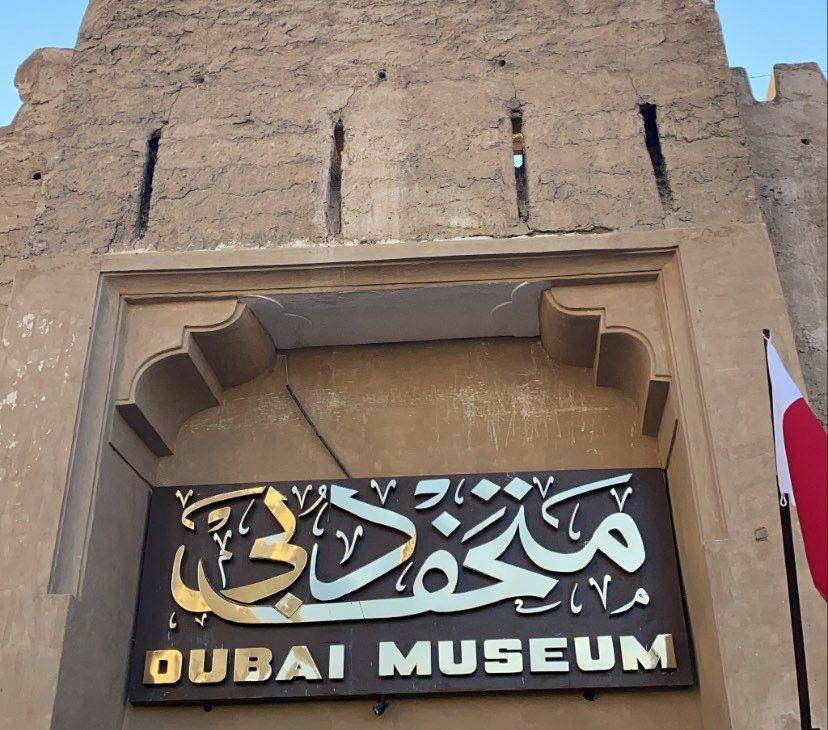 the entrance of Dubai Museum in Old Dubai